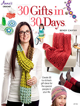30 Gifts in 30 Days Crochet Pattern