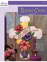 Rejoice Cross Pattern