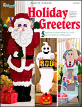 Holiday Greeters