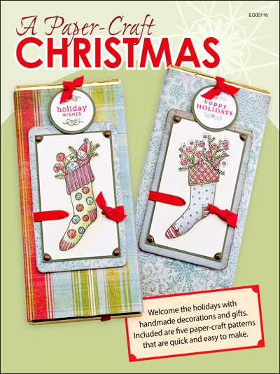 A Paper-Craft Christmas